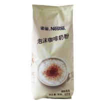 雀巢 Nestle 咖啡奶茶伴侣 泡沫咖啡奶粉 调制乳粉 800g/袋