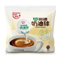维记 咖啡奶油球 奶精球 植脂淡奶 咖啡伴侣 10mL*40粒/袋