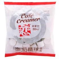 恋 奶精球 5ml/粒 50粒/袋  (植脂 8袋/箱)