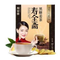 寿全斋 养生茶 黑糖姜茶 10支装