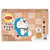 立顿 Lipton 奶茶 19g/条  10条/盒 24盒/箱 (绝品醇系列英式金装)(新老包装随机发货)