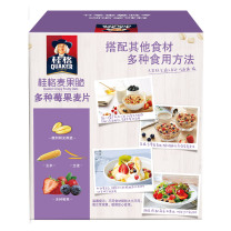 桂格 麦果脆多种莓果麦片盒装 40g*5包/盒