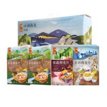 中粮 COFCO 悠采 燕麦礼盒 五谷果蔬即食燕麦组合 1920g