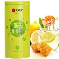 艺福堂 蜂蜜柠檬片 80g/罐 24罐/箱