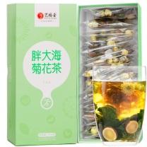 艺福堂 胖大海菊花茶 五宝茶 养生茶 170g/盒 13盒/箱