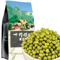 十月稻田 十月稻田 绿豆 (可发豆芽 打豆浆 东北 五谷 杂粮 粗粮 真空装 大米伴侣)1kg
