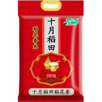 十月稻田 稻花香大米东北香米 10kg  4袋/箱