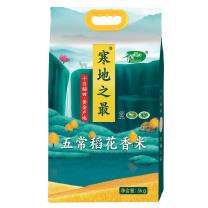 十月稻田 寒地之最 五常稻花香 东北大米 5kg