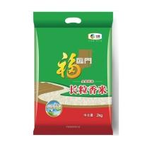 福临门 金典长粒香大米 2kg