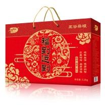 十月稻田 福到运到 五谷杂粮礼盒 400g*8 3.2kg  (含燕麦米/糙米/黄小米/荞麦米/小麦仁/玉米糁/糯米/黄豆)