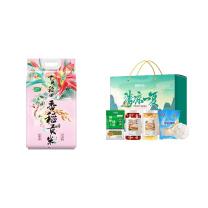 晨光 M&G 精选食品礼包 200型  【防暑降温】