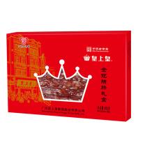 皇上皇 金冠腊肠礼盒 500g/盒