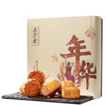 五芳斋 中秋节月饼五芳年华礼盒