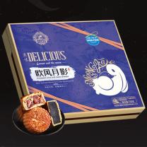 中冠 欧风月影月饼礼盒 760g