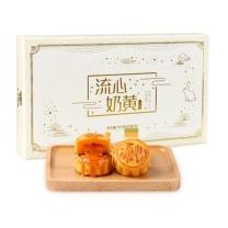 老街口 港式糕点流心奶黄月饼礼盒 300g