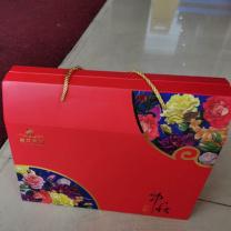 盘江宾馆 月饼盒套装