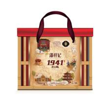 潘祥记 1941老云腿月饼盒套装 PXJ-009 1000克