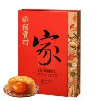 稻香村 月饼礼盒 合家团圆 (710g)