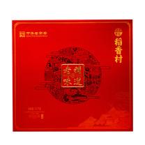 稻香村 月饼礼盒 老铺味道 1.5kg