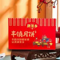 康美乡 中秋月饼 中秋家人红礼盒  15枚/盒