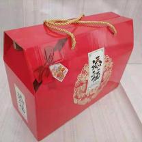 福全 月饼礼盒 180g/个  15个/盒