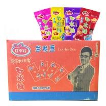口水娃 兰花豆蚕豆(口味均分) 30g/袋  80袋/箱