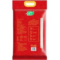 十月稻田 稻花香大米 东北大米 东北香米 5kg