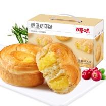 百草味 Be&Cheery 酵母软面包装 800g/箱