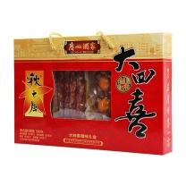 广州酒家 大四喜腊味礼盒