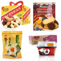 节日慰问-晨光300元礼包组合四  坚果*1盒、龟苓膏*1盒、蒸粽*2袋、饼干*1盒