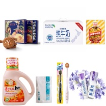节日慰问-晨光300元礼包组合六  饼干*1盒、核桃*1袋、牛肉片*1袋、纯牛奶*1箱、洗衣液*1桶、牙刷*1支、牙膏*1支