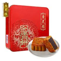 杏花楼 金牌铁盒 115型 680g12盒/箱蛋黄莲蓉 绿豆蓉 果仁豆沙 木瓜蓉(170g*1)  (月饼券)(上海券)(2020年)
