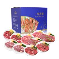 澳司迪 熟肉制品 牛排 598型 (手工料理眼肉 手工料理菲力 手工料理西冷 手工料理雪花 手工料理黑胡椒)150g*2  (票券)(2020年)
