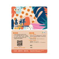 中粮 COFCO 其他食品 (吉祥多选卡228型)  (2021)