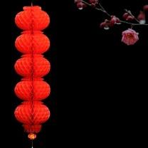 壹圈圈 连串蜂窝红灯笼 25#5连串 直径21cm (红色)