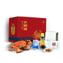 渔鲜荟 中秋礼盒 598型 8只