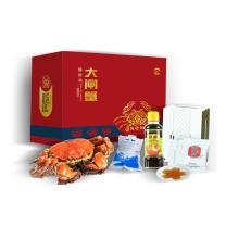 渔鲜荟 中秋礼盒 498型 8只