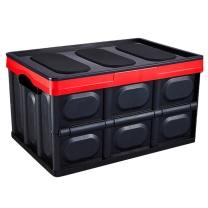 e车坊 汽车后备箱储物箱折叠车载收纳箱多功能车内尾箱整理箱置物盒大容量 S-3001 30L
