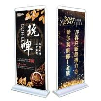国萱 门型展架 80*180cm (白色) 高光相纸覆膜画面材质 定制商品