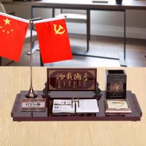 天宇 办公室商务台历架(1个) 2109 48*28cm (红褐色) 2021木质摆件多功能创意记事日历老板办公桌装饰品笔筒摆件