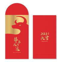 科力普 COLIPU 红包利是封 16.5*9cm,157克铜版纸,过哑膜,烫哑金  随机发货