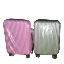 国产万向轮拉杆箱行李箱 806 20英寸 (黑、香槟色、奢华银、樱花粉) (颜色随机发货,不含厦门市)