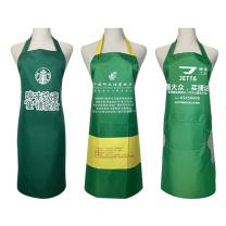 国产围裙 72*55cm