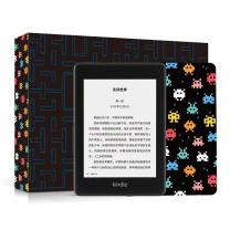 Kindle paperwhite 电子书阅读器 游戏人生礼盒 8G