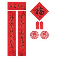国产新春福袋对联红包福字