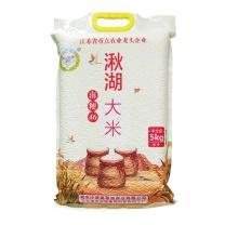 湫湖 大米 5kg  4袋/箱