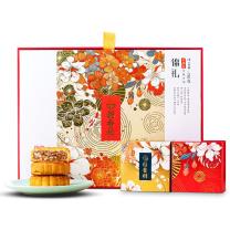 稻香村月饼 双层中秋月饼礼盒多鼓味多口味广式月饼锦礼760g