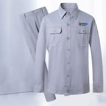 国产 定制秋装加里(上衣加内里+裤子)(起订量:100套)  (国电投链接)