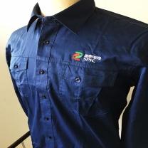 国产 定制 衬衣(长袖/短袖)(DZ) 32*32全棉细斜纹 (藏蓝色) 国电投链接 工期25-30天