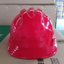 苏电之星 定制安全帽ABS材质含LOGO  【光大国际链接 起订量50顶】